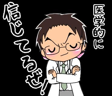 医学生道場の効率のいい解剖の勉強方法